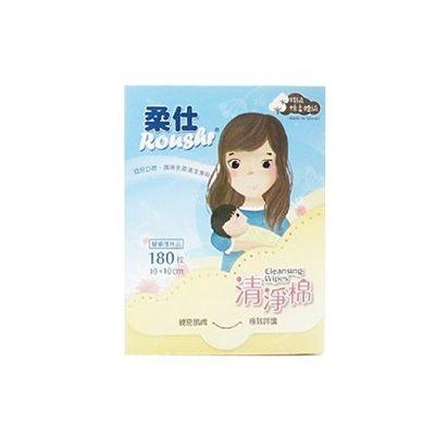 清淨棉(清舌苔、乳首等使用)-180片/盒 (10x10cm)