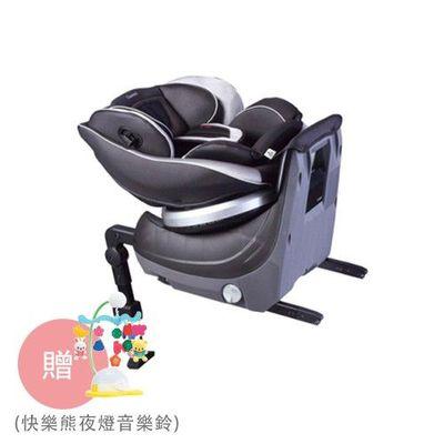 Neroom ISOFIX 旋轉式 嬰幼童專用汽車安全座椅-買贈快樂熊夜燈音樂鈴(市價值NT$3490)-公爵黑-新生兒0歲起~4歲(18kg以下)