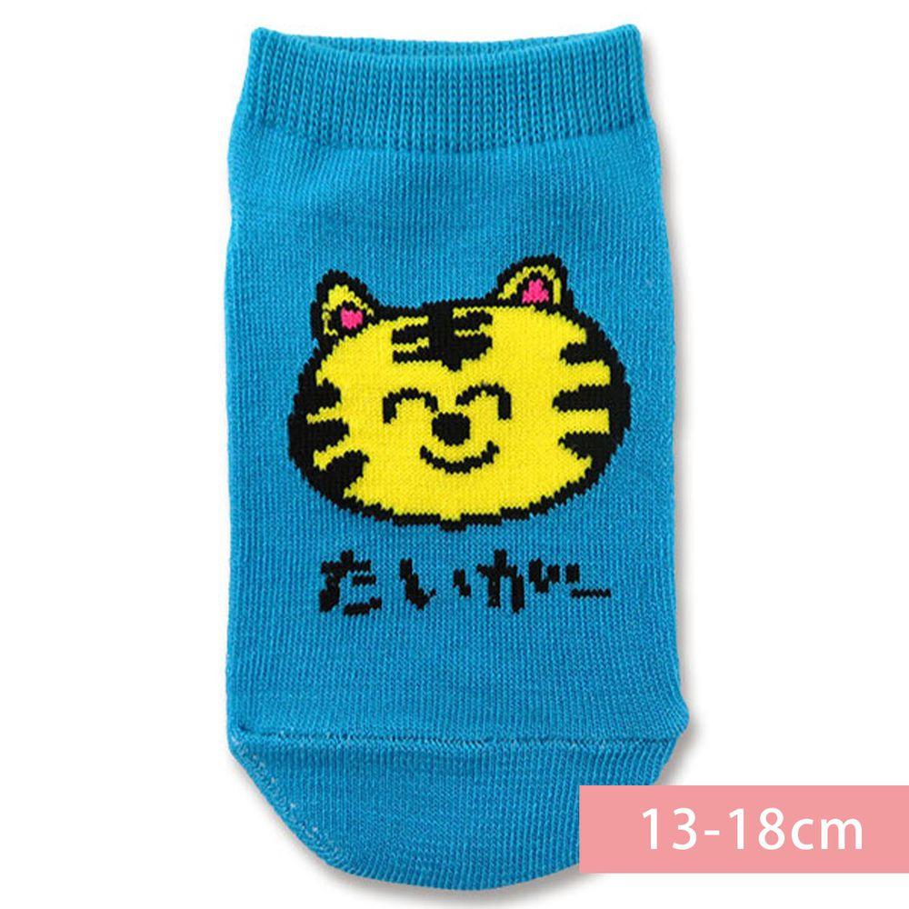 日本 OKUTANI - 童趣日文插畫短襪-老虎-藍 (13-18cm(3-6y))
