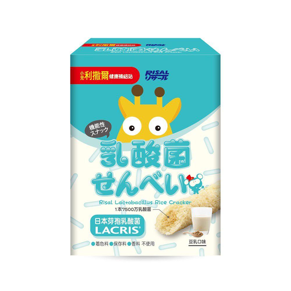 小兒利撒爾 - 乳酸菌夾心米果-豆乳口味-8支/盒