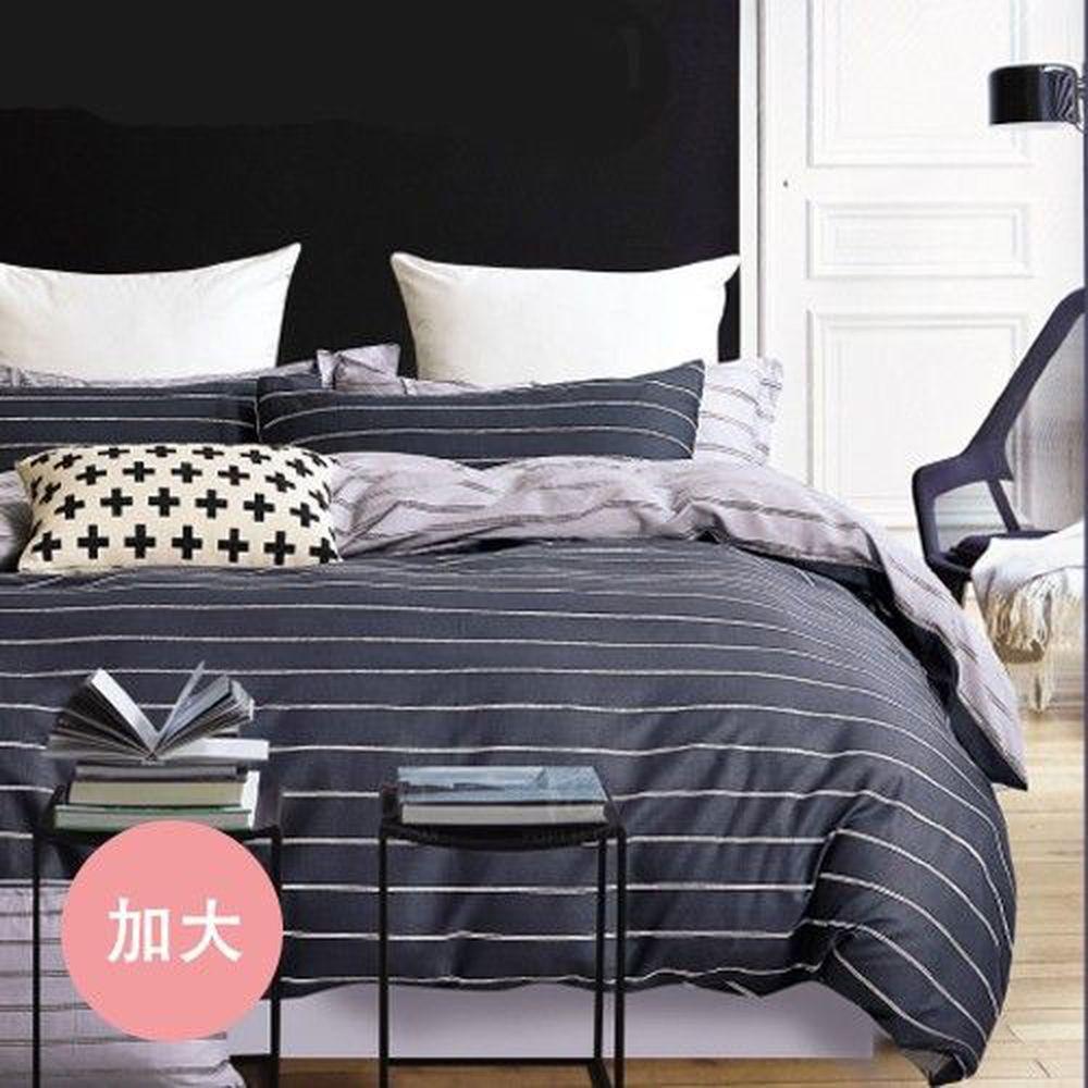 PureOne - 極致純棉寢具組-悠閒時光-加大四件式床包被套組