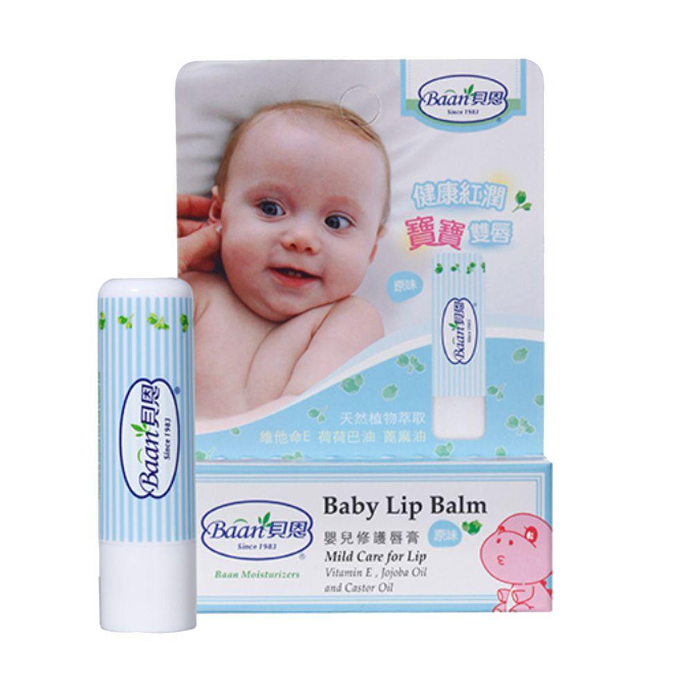 貝恩 Baan - 嬰兒修護唇膏-(原味)-4.8g