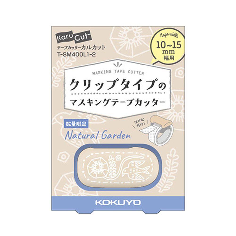 日本文具代購 - KOKUYO 紙膠帶切割器限定款-刺繡花鳥-(10-15mm)