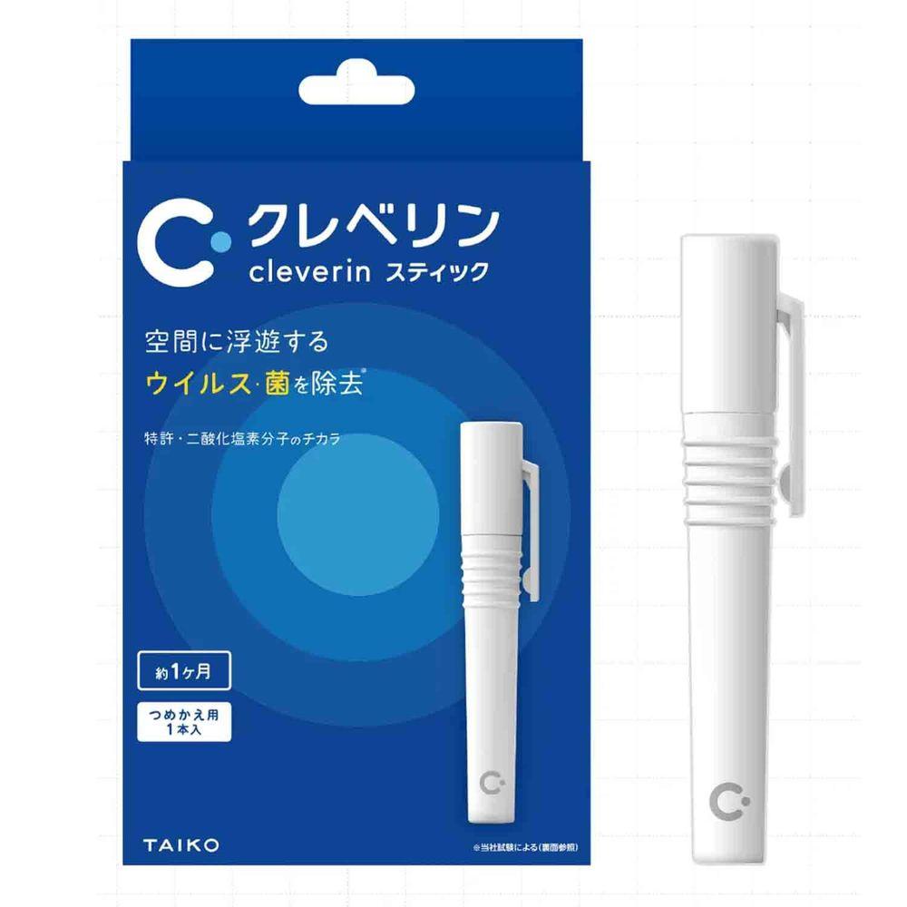 日本大幸 加護靈 cleverin - 筆型白色-筆殼x1支+筆芯1.0gx2支