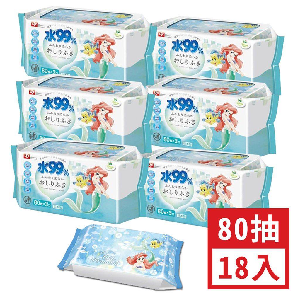 日本 LEC - 純水99%一般型擦屁屁濕紙巾-新款迪士尼-小美人魚-18包入箱購組(免運)-80抽x18包入
