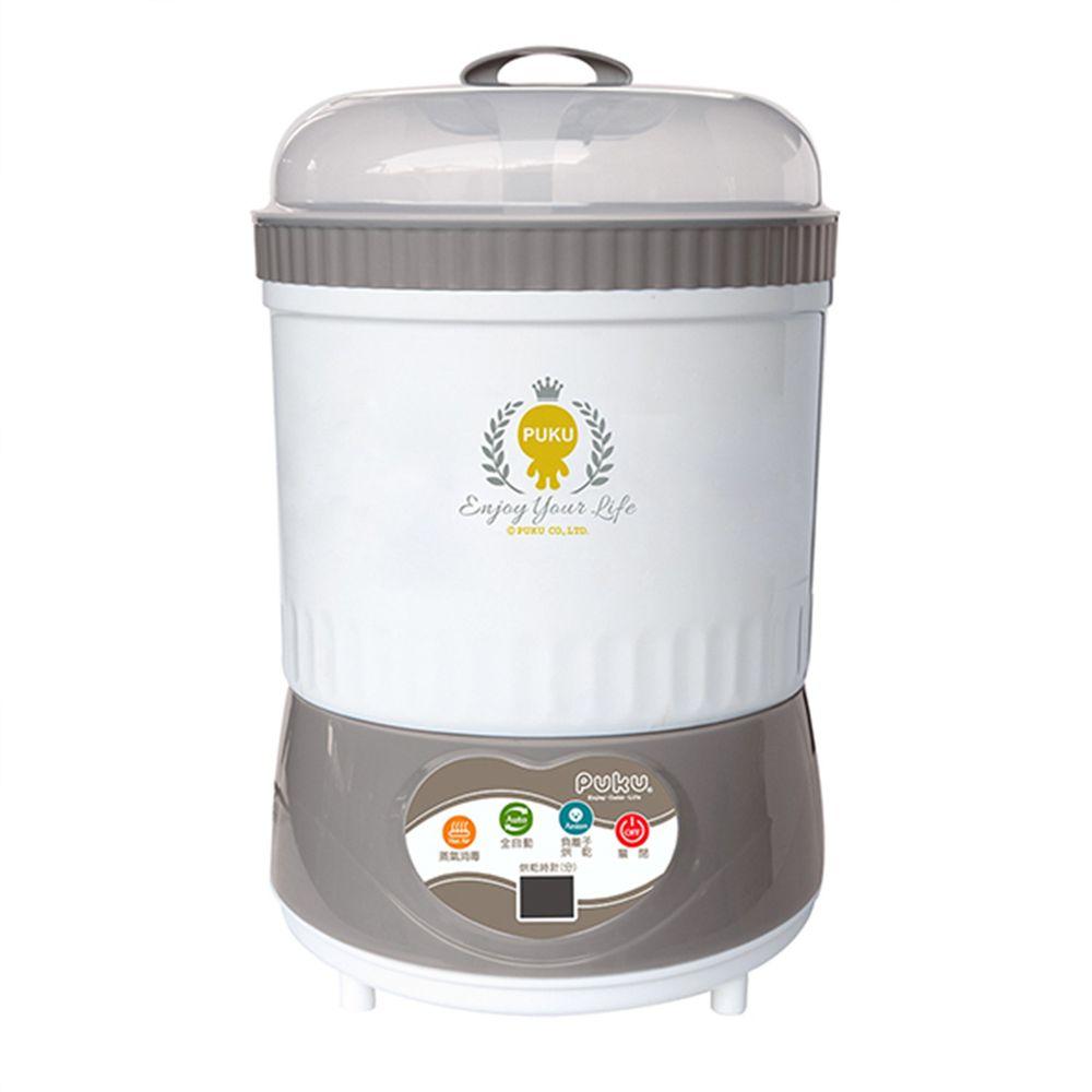 PUKU 藍色企鵝 - Royal蒸氣烘乾負離子消毒鍋