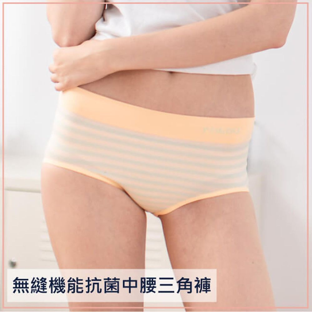 貝柔 Peilou - 機能抗菌無縫中腰女三角褲-亮橘 (Free)