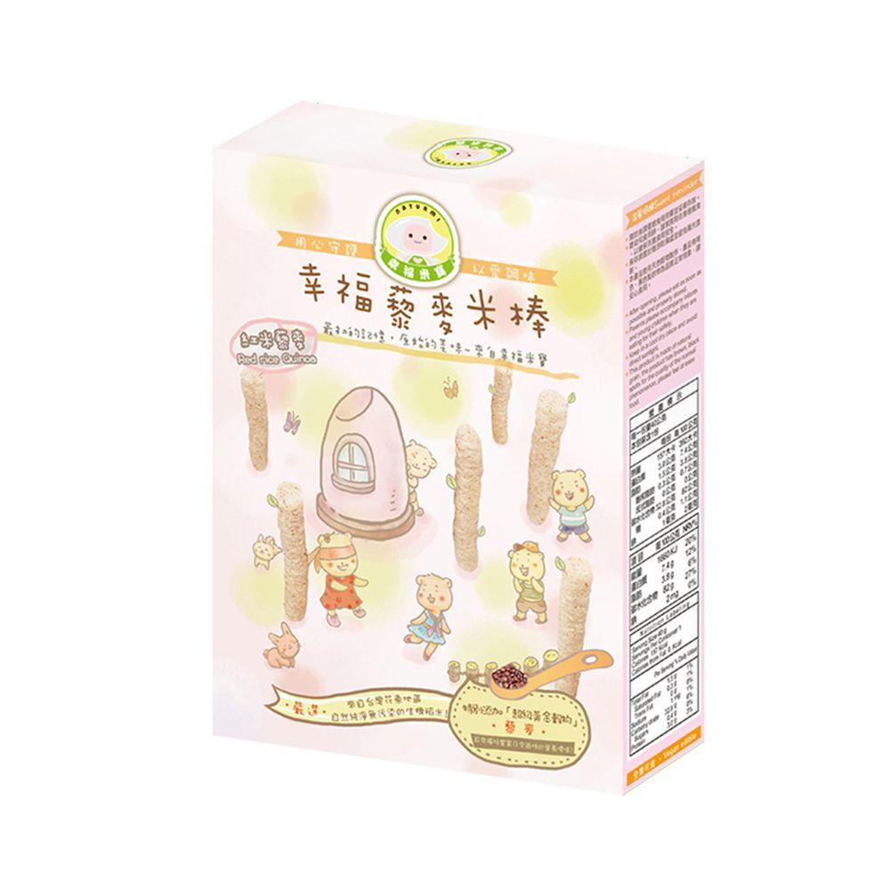 Naturmi幸福米寶 - 幸福藜麥米棒(6個月以上)-紅米-40g/盒