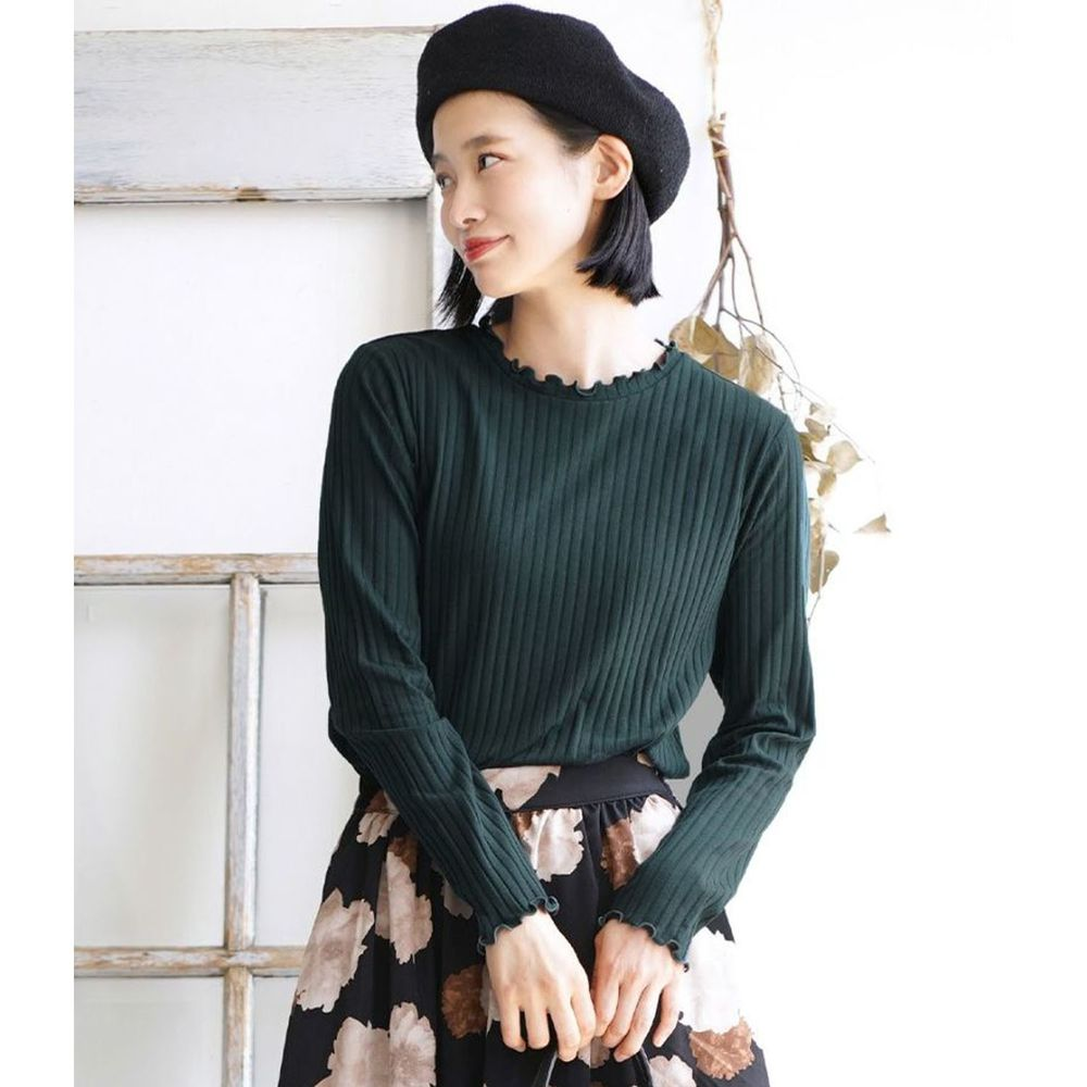 日本 zootie - 輕薄木耳邊粗羅紋貼身長袖上衣-深綠