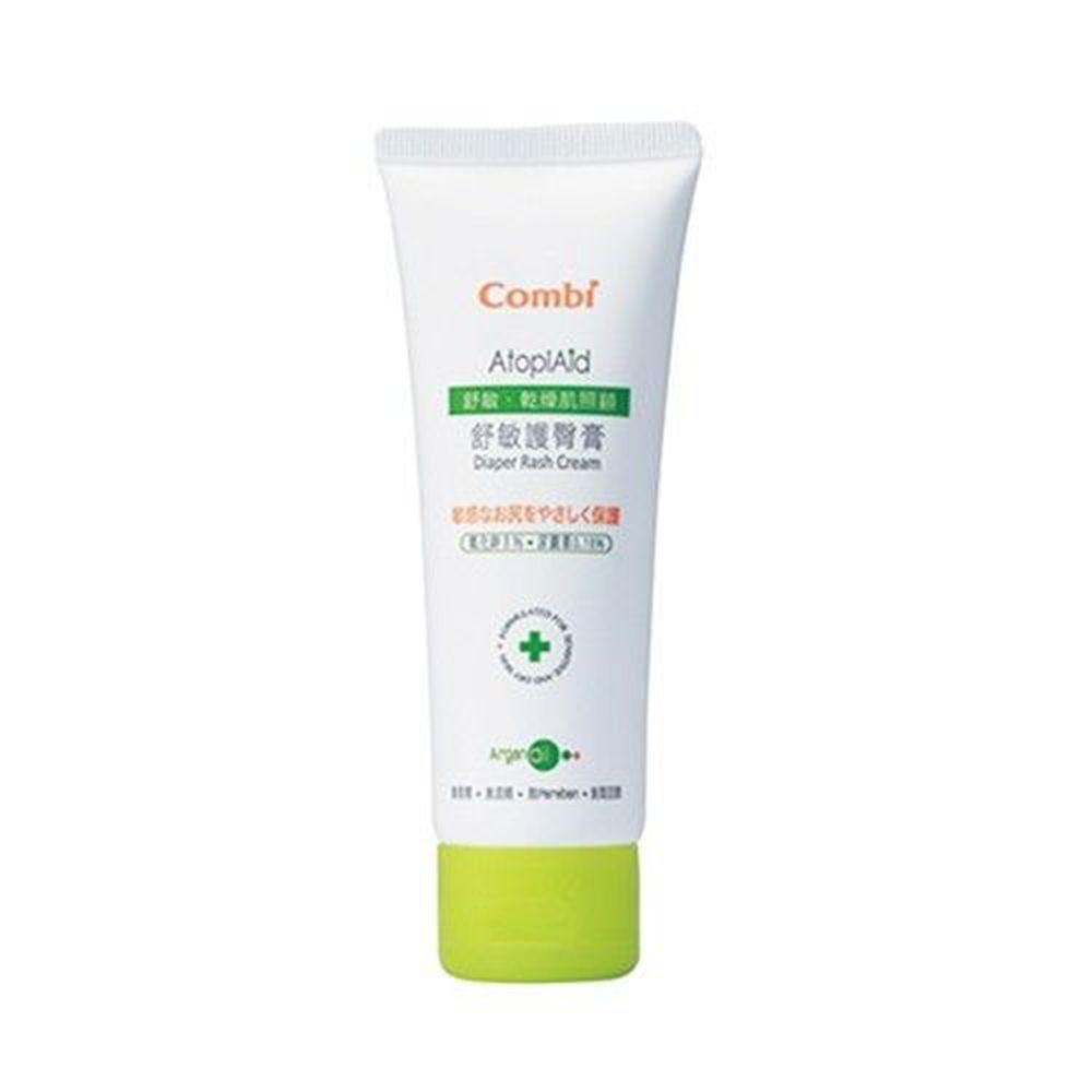 日本 Combi - 舒敏護臀膏-70ml