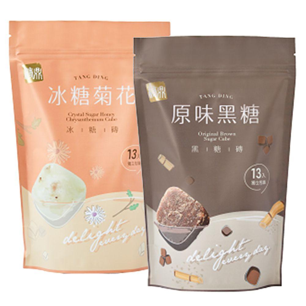 糖鼎黑糖磚 - 守護媽咪組:冰糖菊花(大)+原味黑糖(大)-30g*13入/包*2