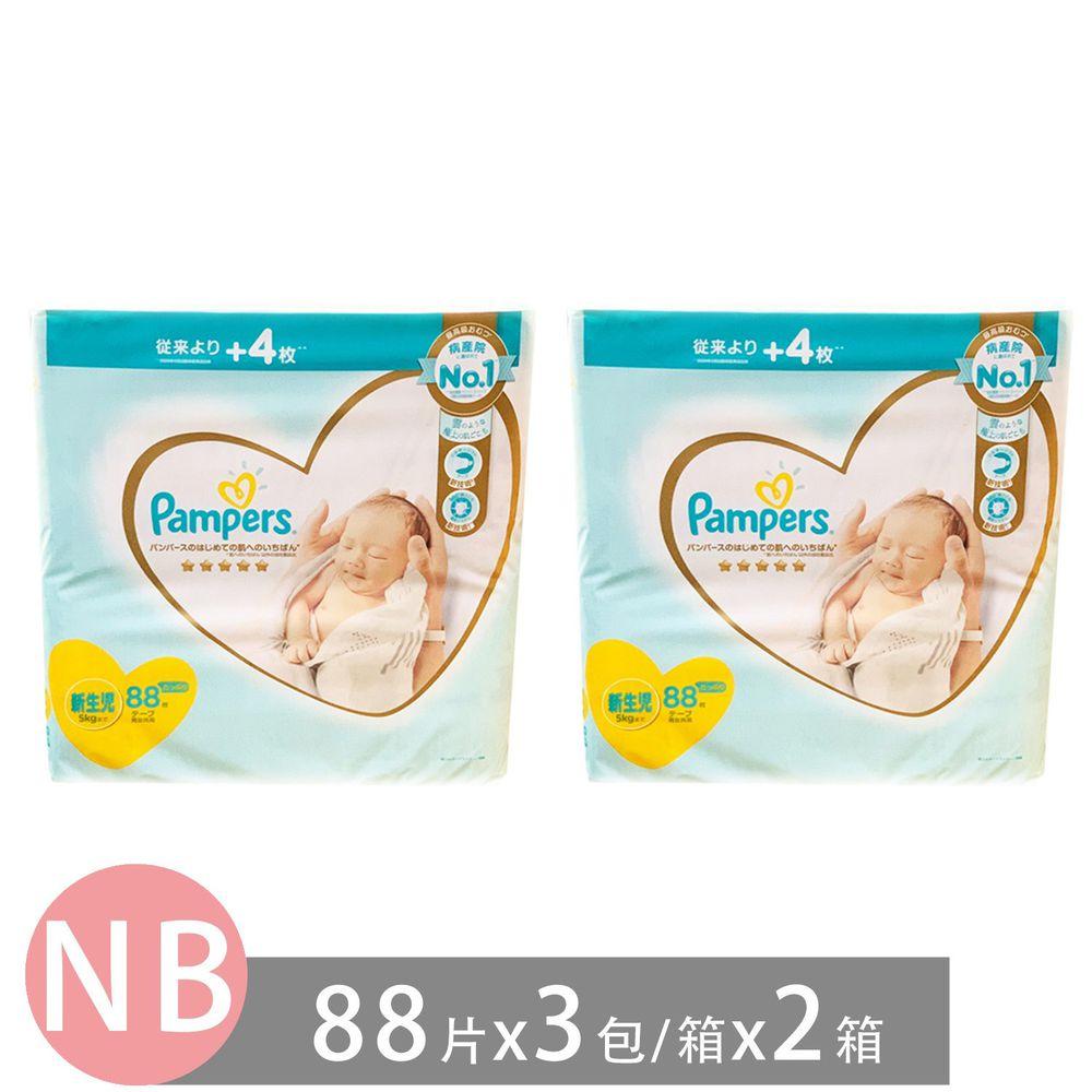 Pampers 幫寶適 - 日本境內五星增量版幫寶適尿布-黏貼型 (NB [5kg以下])-88片x3包/箱*2箱(日本原廠公司貨 平行輸入)