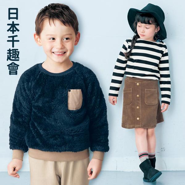 【日本千趣會】清新日系質感童裝
