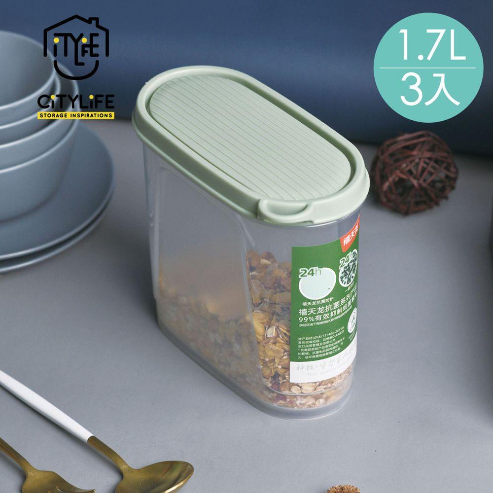 新加坡 CITYLIFE - 奈米抗菌PP快掀式橢圓形保鮮盒-高筒-1.7L*3入
