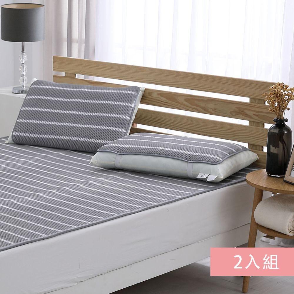 鴻宇 HONGYEW - 水洗 6D 透氣循環枕墊-超值2入組-灰色條紋 (43x65cm)-2/pcs
