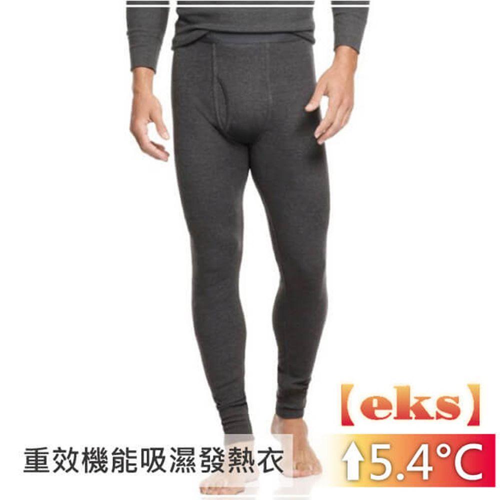 貝柔 Peilou - 貝柔EKS重效機能發熱保暖褲(男)-麻灰