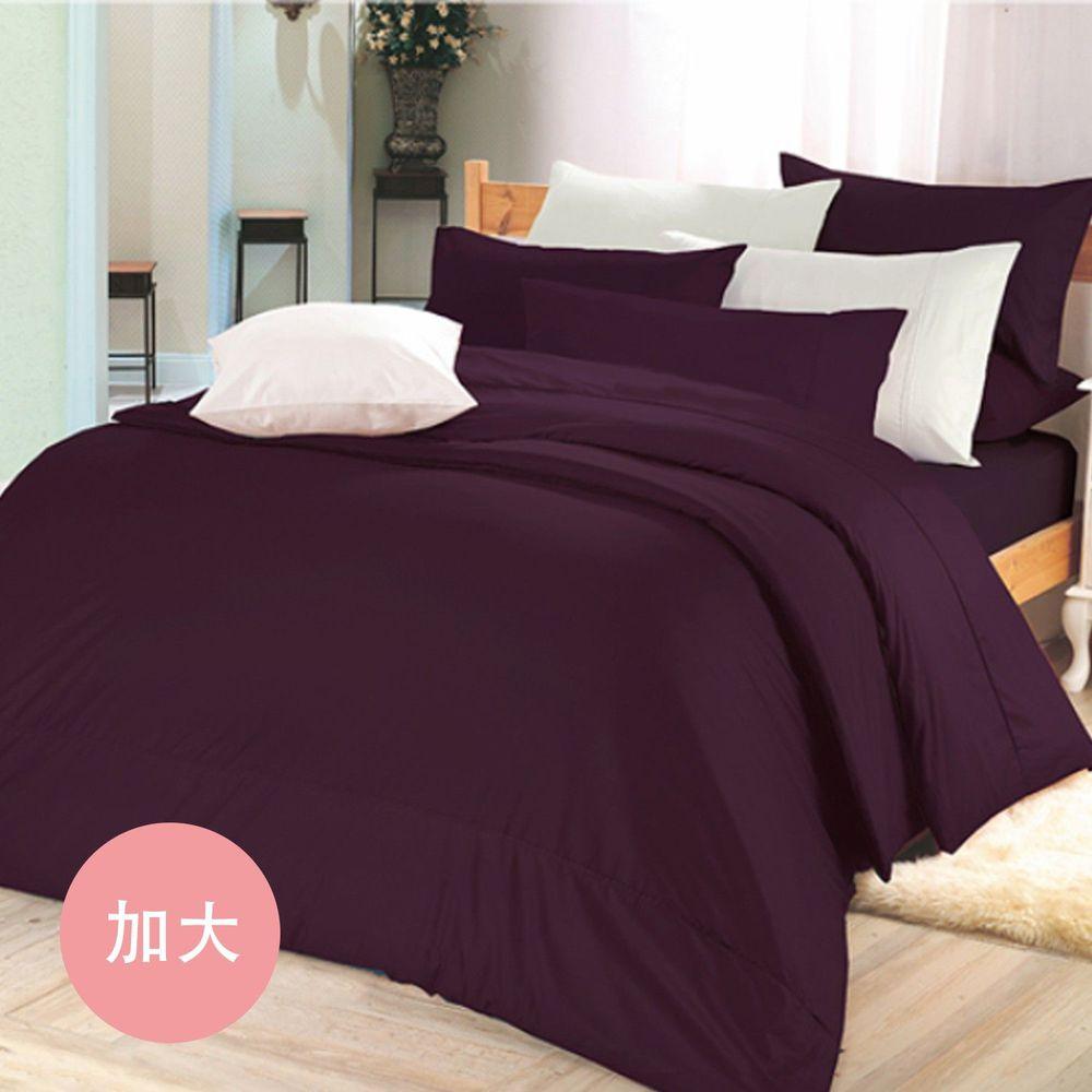 澳洲 Simple Living - 300織台灣製純棉床包枕套組-乾燥玫瑰紫-加大