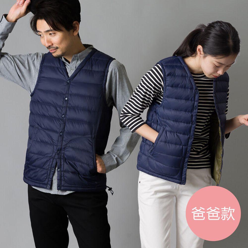 日本女裝代購 - 超輕量保暖羽絨背心(爸爸)-深藍