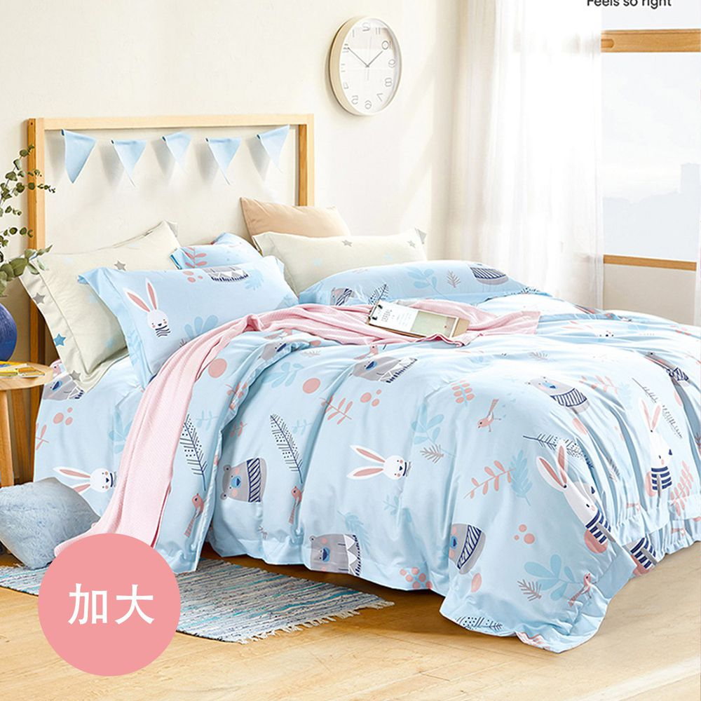 PureOne - 吸濕排汗天絲-守望-加大四件式床包鋪棉被套組