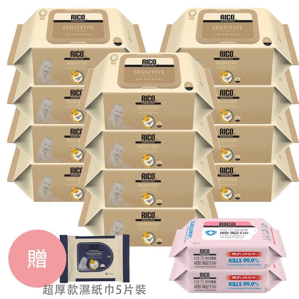 韓國RICO baby - 金盞花有機天然厚款濕紙巾 (Sensitive系列-80片裝)-贈 5入隨身包-(12+2包消毒紙巾 組/箱