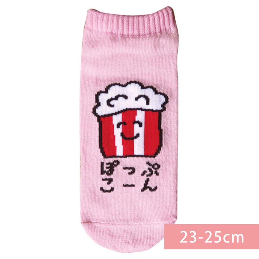 日本 OKUTANI - 童趣日文插畫短襪-爆米花-粉紅 (23-25cm)
