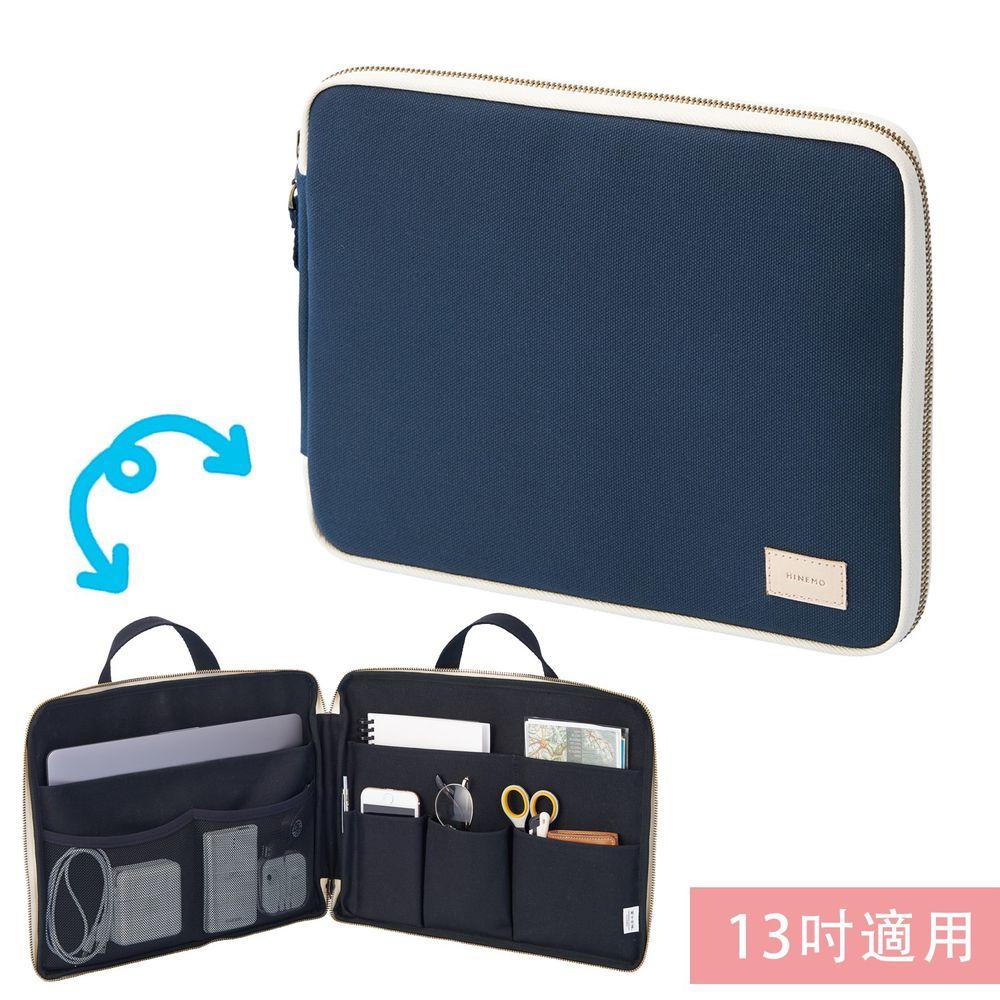日本文具 LIHIT - 日本國產帆布雙向站立全開筆電包/公事包-深藍 (13吋適用)
