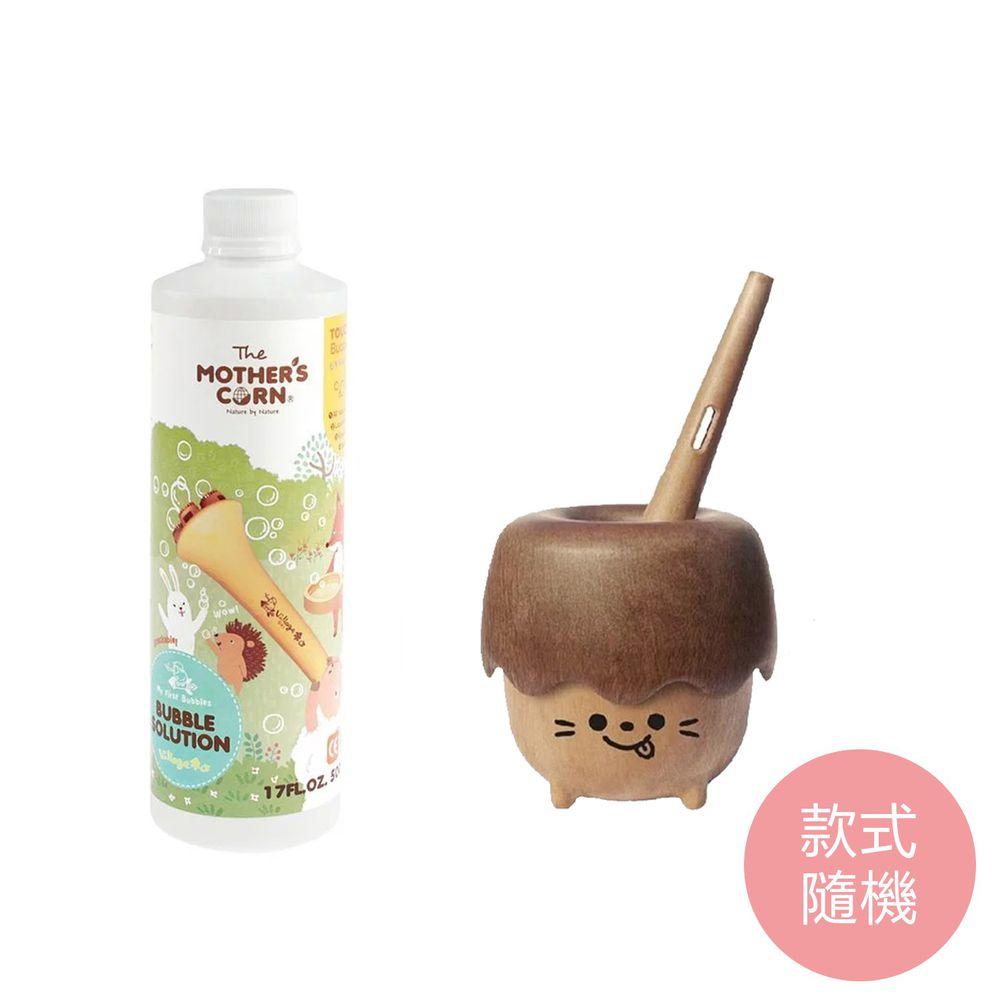 韓國 Mother's Corn - 小木森林兒童泡泡玩具(款式隨機)+兒童專用不易破泡泡補充罐(500ml)