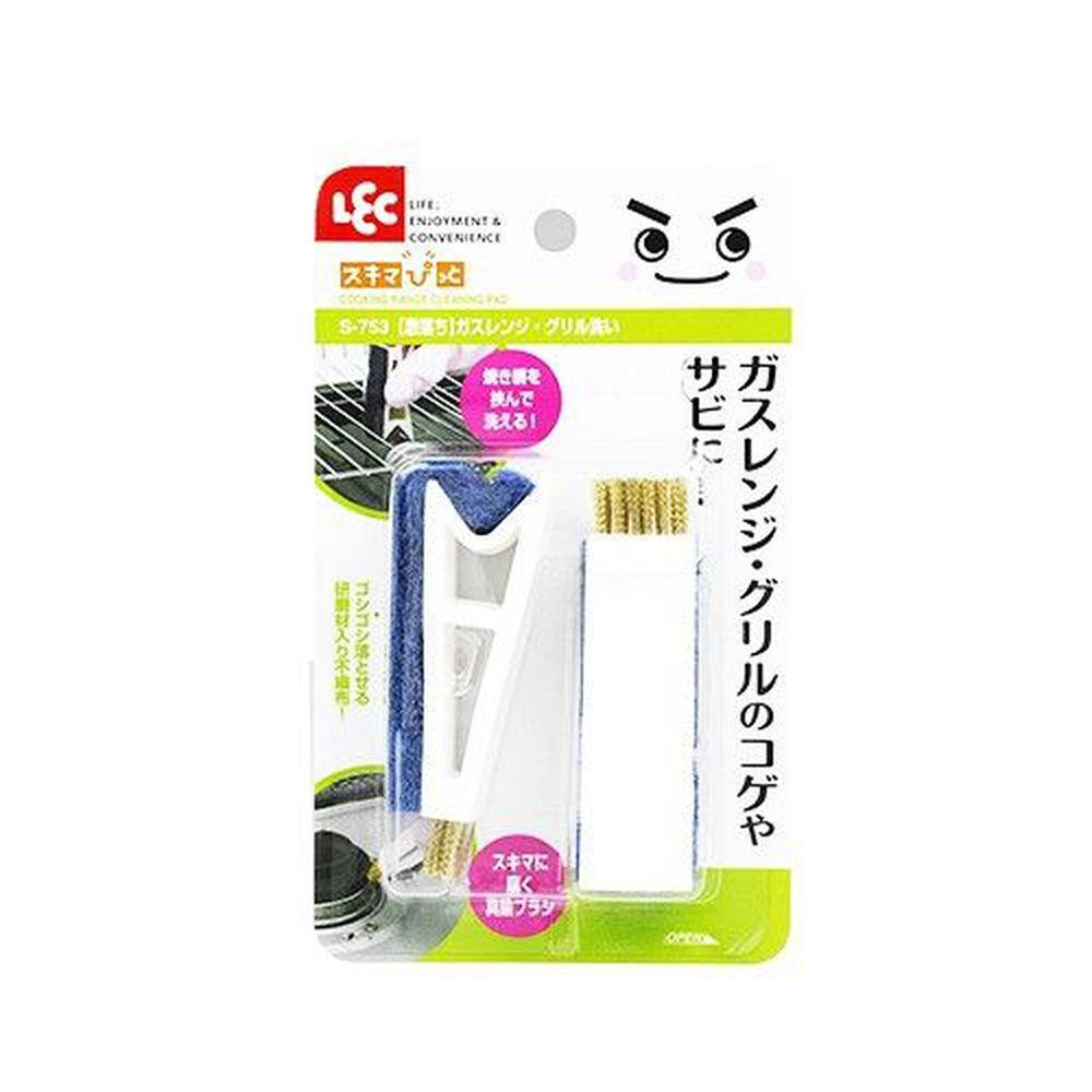 日本 LEC - 激落烤網專用清潔刷 (兩入/組)-2入組