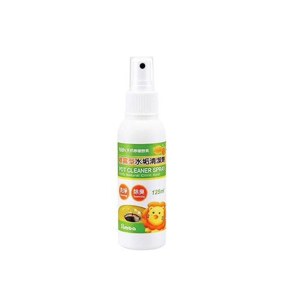 Simba 小獅王辛巴 - 噴霧型水垢清潔劑-125ml