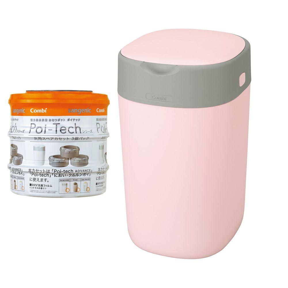 日本 Combi - Poi-Tech Advance 尿布處理器+膠捲3入-玫瑰粉
