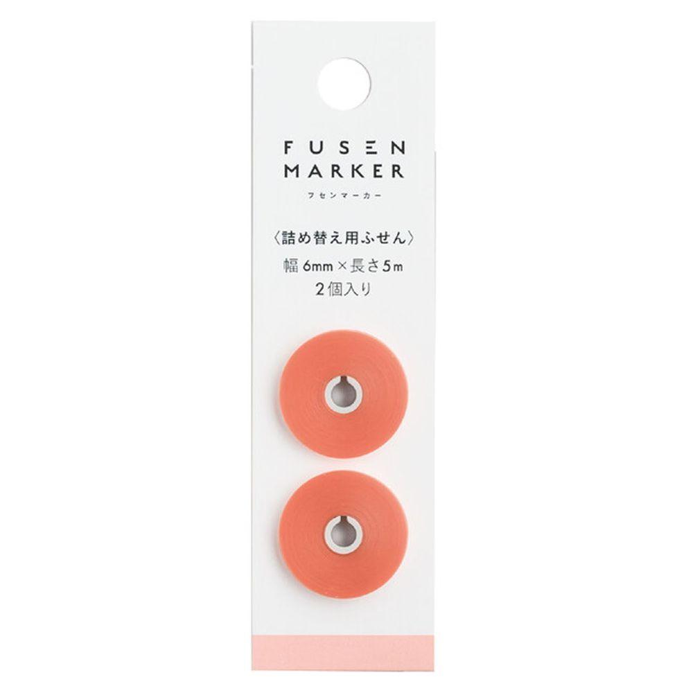 日本文具 Kanmido - 重複黏貼 螢光標記立可帶替換帶2入-粉
