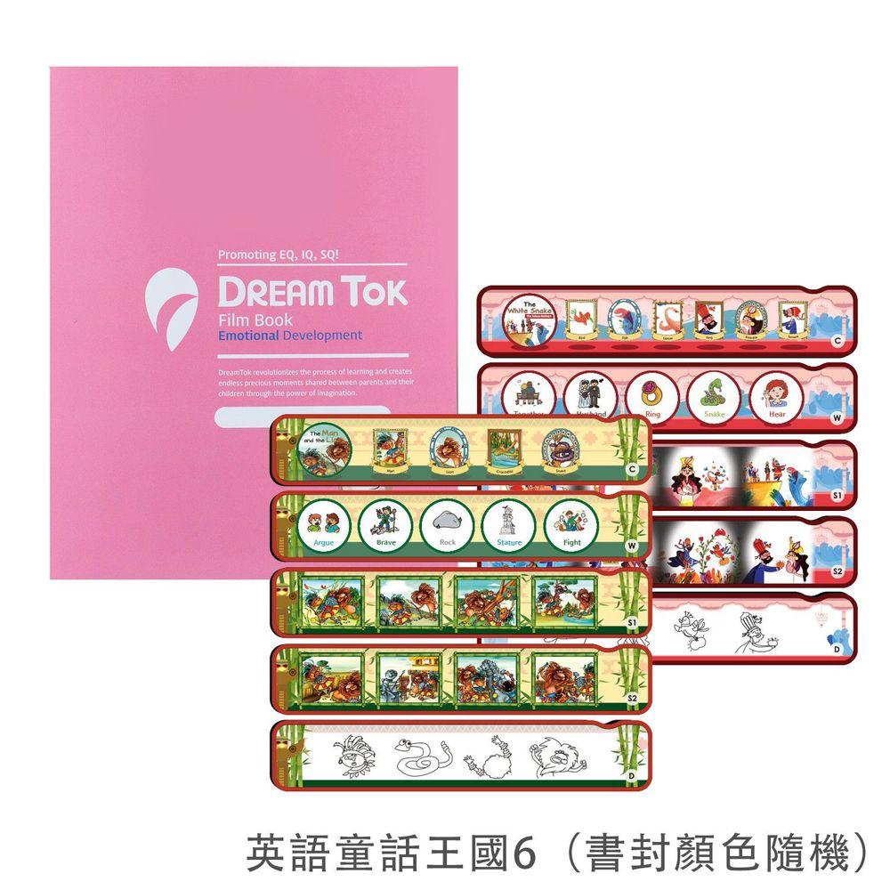 韓國 DreamTok - 幻燈片故事書:英語童話王國6(語言:英)