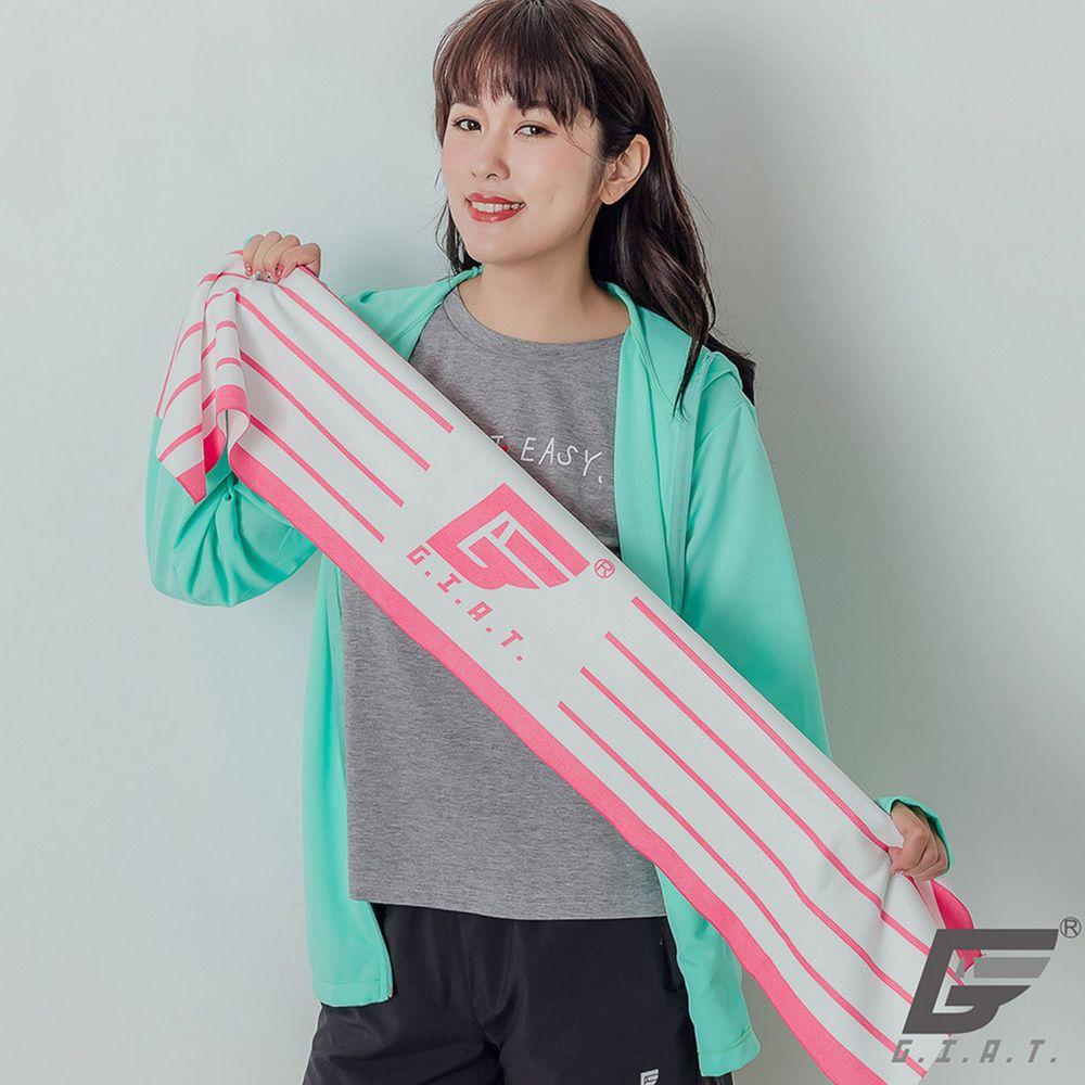GIAT - 純棉運動毛巾-GIAT原創款-粉色 (111x22cm)