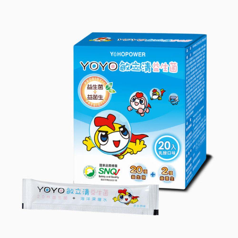 悠活原力 - YOYO敏立清益生菌-乳酸原味-20包/盒