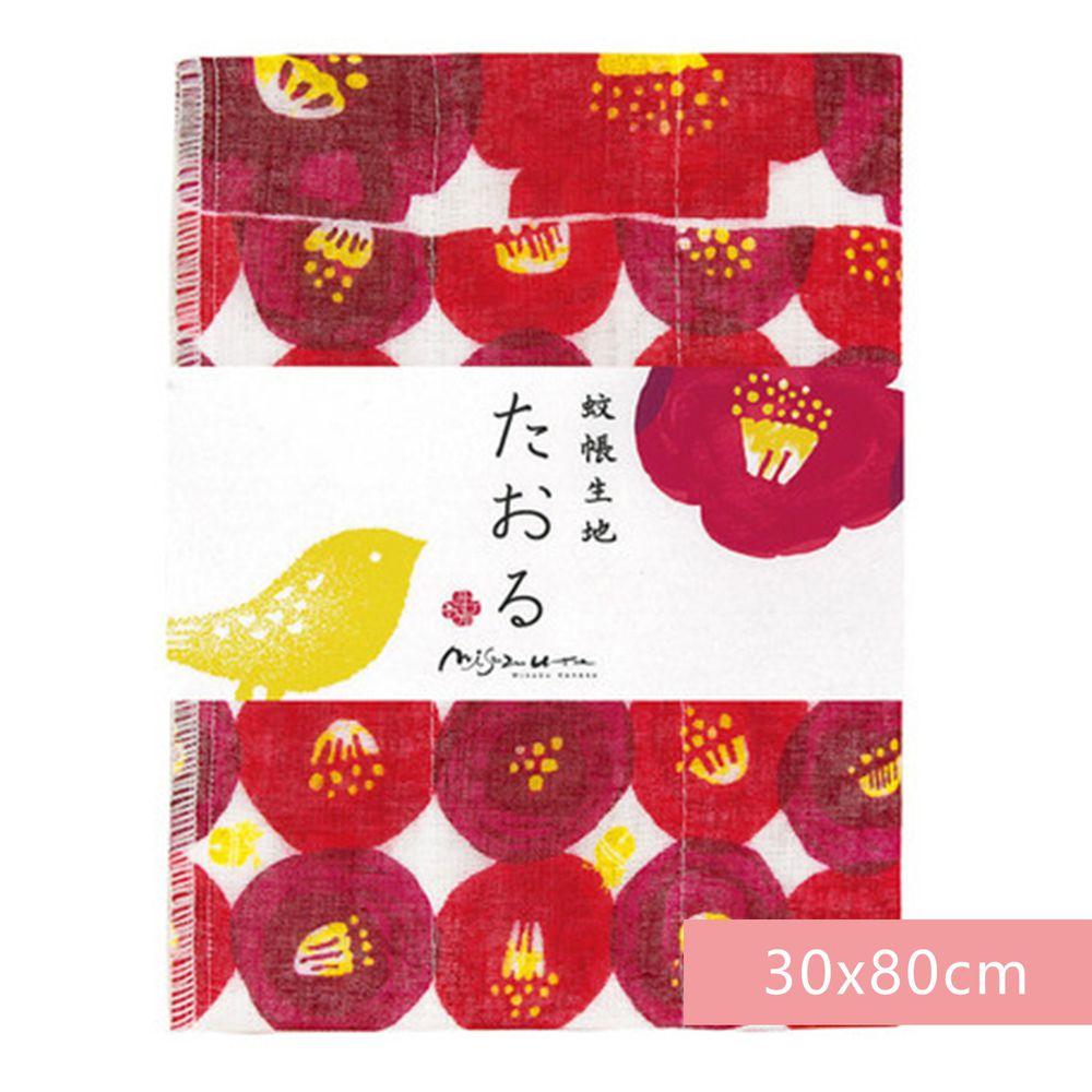 日本代購 - 【和布華】日本製奈良五重紗 長毛巾-郵便局之椿 (30x80cm)