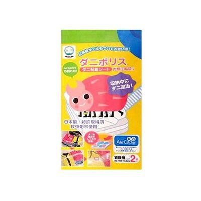 日本原裝進口沒蟎家-除螨衣物組-20190622-2入/盒