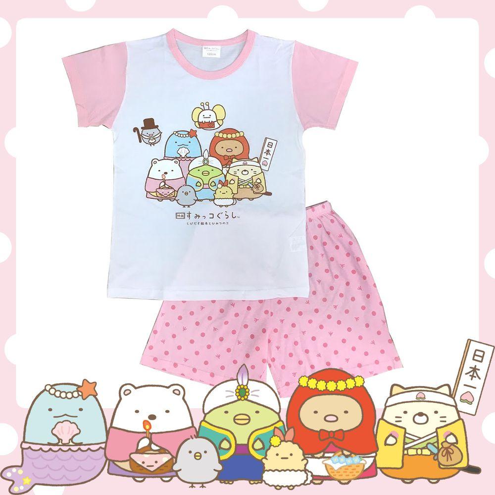 角落小夥伴 - 台灣製兒童短袖套裝-電影版-粉
