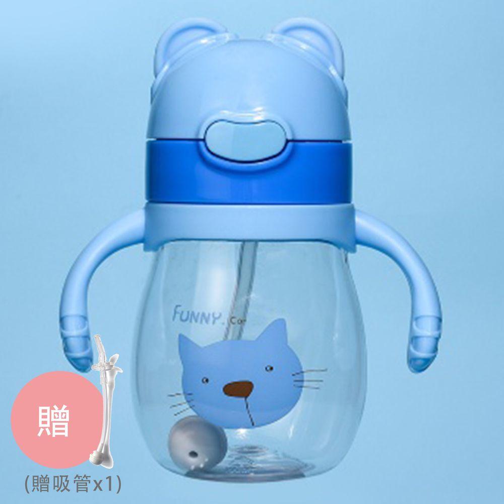 BABY TALK - Tritan熊熊兩用水杯-兒童水壺-歡樂貓咪-藍色 270ml-獨家贈替換吸管*1