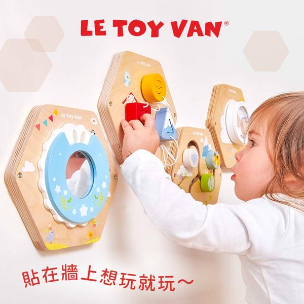 蒙特梭利瓦片玩具【英國 Le Toy Van】