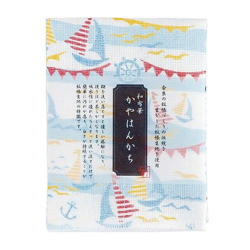 日本代購 - 【和布華】日本製奈良五重紗手帕-夏日航海 (30x26cm)