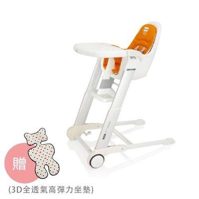 ZUMA餐椅-橘-贈:3D全透氣高彈力坐墊