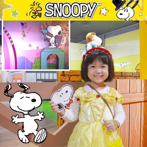 史努比 SNOOPY Play Center 親子樂園★板橋火車站二樓新點全新開幕!