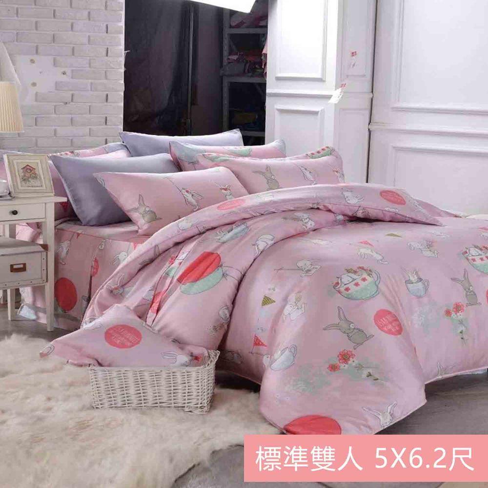飛航模飾 - 裸睡天絲加高版床包組-派對(雙人床包兩用被四件組) (標準雙人 5*6.2尺)