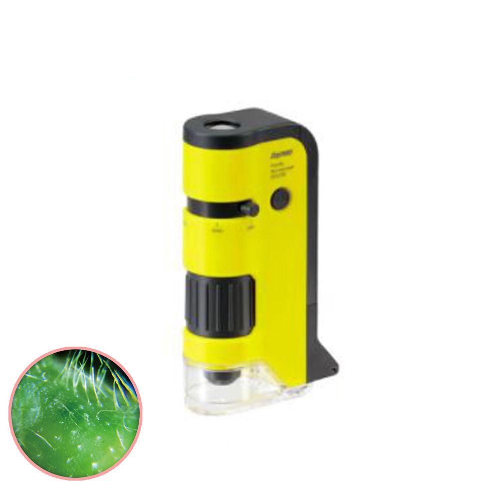 日本 Raymay - 攜帶式隨身顯微鏡-100-250倍率-黃