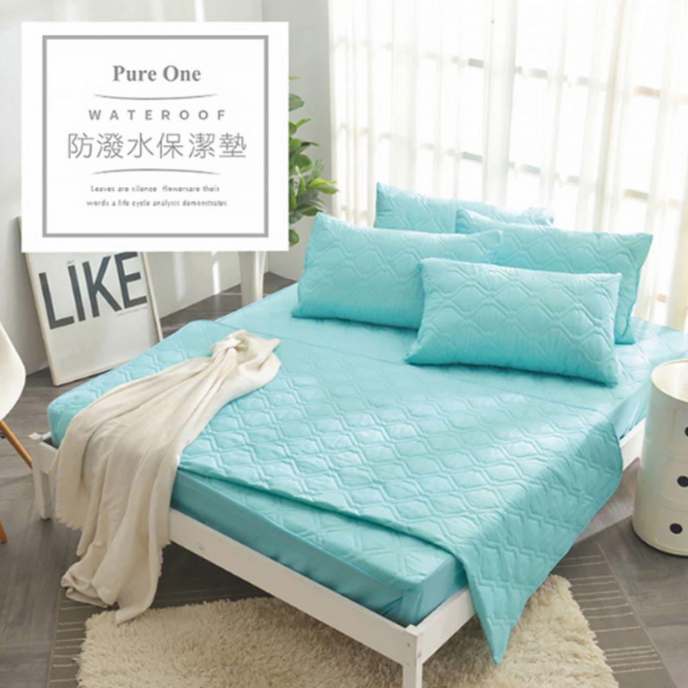 PureOne - 採用3M防潑水技術 床包式保潔墊-翡翠藍-保潔墊枕套