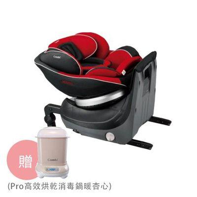 Neroom ISOFIX 旋轉式 嬰幼童專用汽車安全座椅-買贈微電腦高效烘乾消毒鍋-暖杏心(市價值NT$3800)-伯爵紅-新生兒0歲起~4歲(18kg以下)