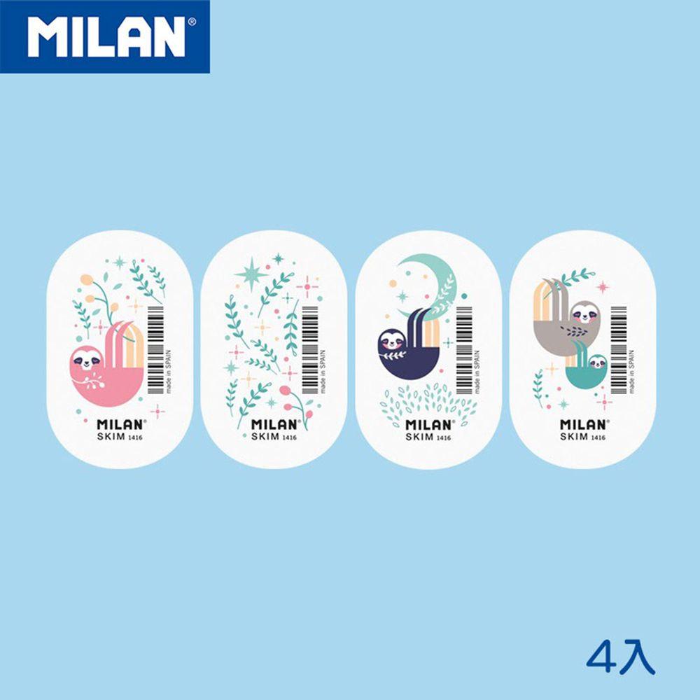 MILAN - 橢圓橡皮擦1416_樹懶抱抱(4入組)