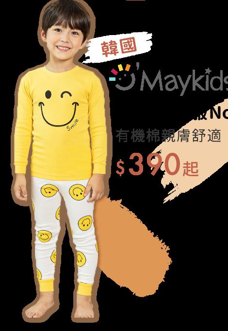 https://mamilove.com.tw/market/category/housewear