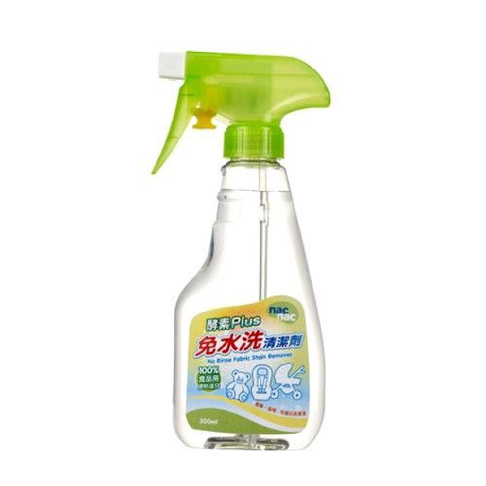 nac nac - 免水洗清潔劑-300mL