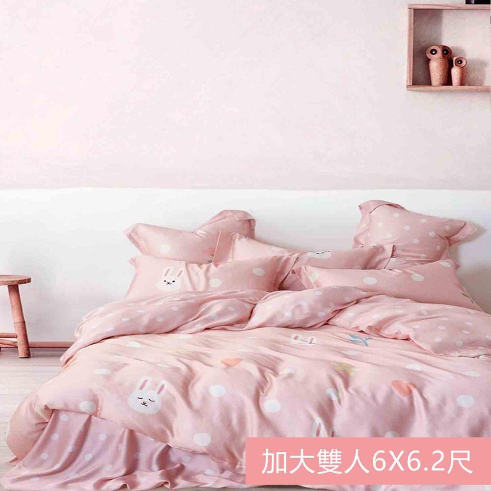 飛航模飾 - 裸睡天絲鋪棉床包組-約定(加大鋪棉床包兩用被四件組) (加大雙人6*6.2尺)